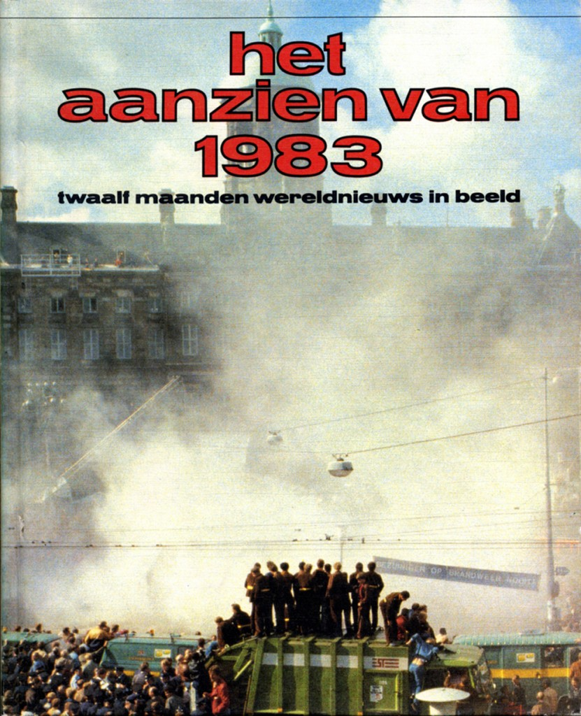 aanzien1983featuredimage