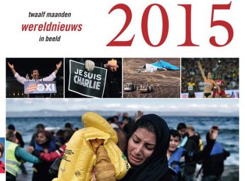 Het-aanzien-van-2015-Han-van-Bree liggend